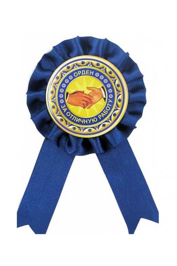 Картинки медаль за работу прикольные